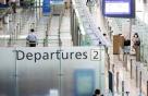 얼어붙은 여행심리 …2월 방한 외국인 반토막
