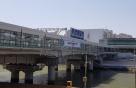 한국철도, 동해선 '부산원동역' 28일 영업 시작