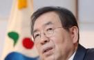 서울시, 균형발전 위한 '2020 지역발전포럼' 운영