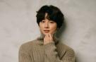 """윤시윤 '사랑꾼' 인증 """"전 여친 한 마디에 국밥 사러 부산 다녀와"""""""