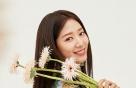 봄을 입은 박신혜, 화려한 패턴 원피스 '완벽 소화'