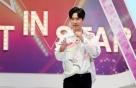 [영상]신성 '트롯맨의 매력발산'