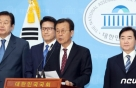 """""""떠나기 전에 바꾼다""""…불출마 의원들 '일하는 국회법' 제안"""