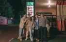 '슬기로운 의사생활', 주 1회 방송은 넘 가혹해요!