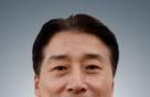 문 대통령, 방통위 신임 상임위원에 김창룡·안형환