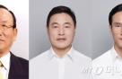 조양래 한국타이어 회장 지난해 연봉 20.6억…조현범 사장 13억