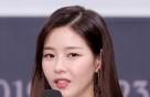 '위험한 약속' 첫방송…여주인공 박하나, 코로나19가 '재앙'?