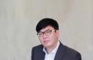 지란지교, 개인정보보호센터 분사…지란지교데이터 설립