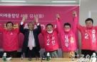 """김종인 """"1950년대부터 맞췄다, 통합당 이긴다"""""""