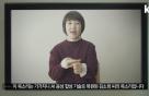 """""""난생 처음들은 울 엄마 목소리""""…시청자 울린 KT의 AI 캠페인"""