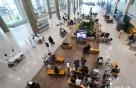 해외 입국자 대중교통 이용금지 첫날, 공항 가보니