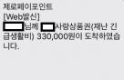 '서울형 재난긴급생활비' 접수 이틀 만에 수혜자 나왔다