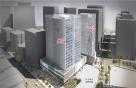 서울시, 서소문 정비계획 재정비…관광·가족호텔 짓는다