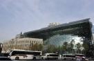 서울시, 도시관리계획 입안 시 토지적성평가 등급 활용