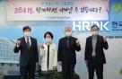 '급여반납' 고용부 산하기관, 코로나19 극복 '동참'