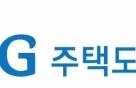 HUG, 올해 사회공헌 예산 82억 조기 집행