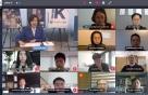 벤처투자도 '언택트' 시대…온라인 투자설명회 '후꾼'