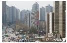"""9개월만에 떨어진 서울 집값..""""대세하락 or 곧 반등"""""""