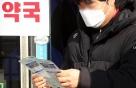 식약처, 마스크 교체용 필터 품질기준 마련