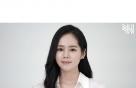 한가인 '화보 비하인드컷' 공개…활동 복귀 시동?