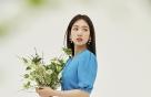 """박신혜, 생기 넘치는 컬러 패션…""""우아한 레이디룩"""""""