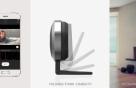 엠씨넥스, 차세대 IoT 카메라·문 센서 선봬