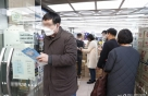 오늘 공급된 공적마스크 1015만개…출생연도 '5·0' 구매 가능
