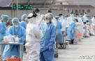 '집단감염' 의정부성모병원 확진자 27명째…감염경로 '미궁'