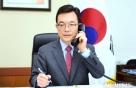 """韓獨 정부 화상회의…""""한국 위기대응체제·앱 활용 관심"""""""