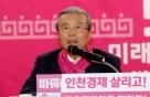 """공식 선거운동 '첫 주말'…김종인도 손학규도 """"부산으로"""""""