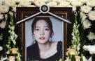 """故구하라 친오빠 """"친모, 동생 장례식서 연예인에게 사진 찍자고"""""""