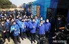 """통합당·국민의당, 與 '쌍둥이버스' 논란 정조준…""""후안무치다"""""""