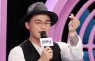 '연예계 빚투' 마이크로닷 부모 항소심에서도 실형 구형
