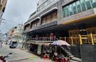 메르스·코로나 모두…월세 3000만원 깎아준 '착한 건물주'