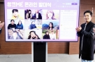 쌍용차, 서포터스 '쌍크미' 1기 발대식 온라인 개최