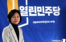 """교사출신 '금배지' 강민정 """"학생만 바라보고 걷겠다"""""""