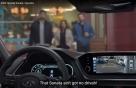 '뉴욕 광고상' 휩쓰는 현대·기아차…5개 본상 수상