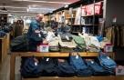 소매업 종말 오나…美 100년 기업도 코로나에 쓰러졌다