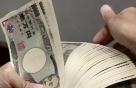 [속보]일본, 1분기 GDP 성장률 '마이너스 3.4%'