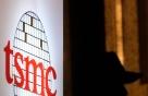 미국 가는 'TSMC' 화웨이 거래 끊는다
