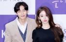 """송재림·지연, '열애설' 부인…""""친한 동료일 뿐"""""""