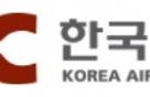 한국공항공사, 상반기 신입·경력직원 84명 채용