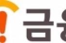 OK금융그룹, 창립 20년 역사 책으로 펴낸다