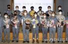 한국타이어 금산공장 창립 79주년 기념식 개최