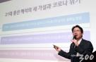 """""""21대 총선 '코로나 선거'…회복 가능한 사회모델이 쟁점 될 것"""""""