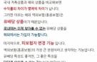 """""""월 백만원 10년내면, 3대가 연금""""…'역외보험' 진짜예요?"""