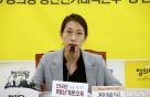 """""""대혁신 없인 4년 후도 처참""""…정의당, 혁신위 공식 출범"""