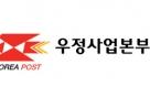 우본, 기금 비리 척결 연구에 '금품 살포' 의혹