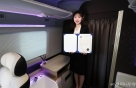 [사진]케이씨모터스, 세계최초 할랄 인증 리무진 출시