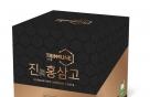 휴온스네이처, '홍삼' 할랄 획득… 동남아 수출 '속도'
